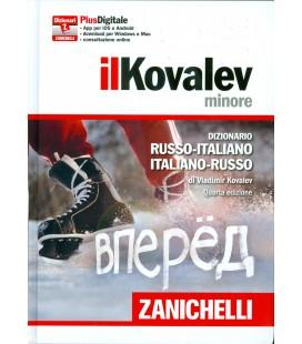 150 KOVALEV V. DIZIONARIO RUSSO-ITALIANO ITALIANO-RUSSO