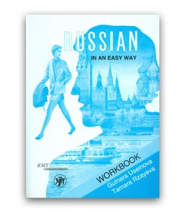 430 USEINOVA G. RUSSIAN IN AN EASY WAY. WORKBOOK