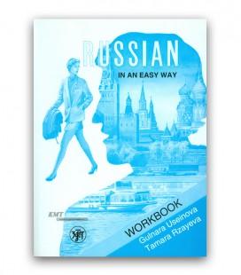 430 USEINOVA G. RUSSIAN IN AN EASY WAY. WORKBOOK