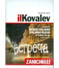 120 KOVALEV V. - DIZIONARIO RUSSO-ITALIANO ITALIANO-RUSSO