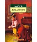 TOLSTOJ L.  ANNA KARENINA