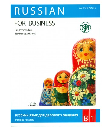 353 KOTANE L.  RUSSIAN FOR BUSINESS B1 + CD