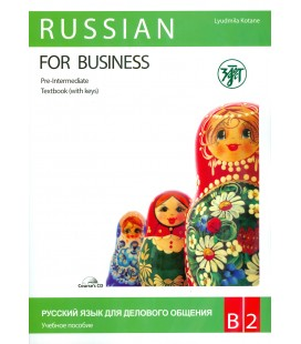 353 KOTANE L. RUSSIAN FOR BUSINESS B2 + CD + WORKBOOK (WITH KEYS)