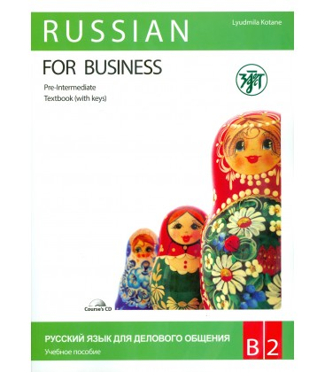 355 KOTANE L. RUSSIAN FOR BUSINESS B2 + CD
