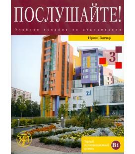 659 GONČAR I. POSLUŠAJTE! + DVD B1