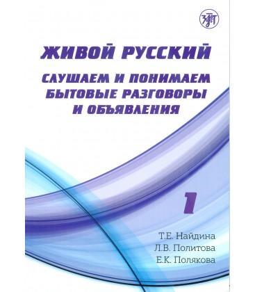 604  NAJDINA T.  ŽIVOJ RUSSKIJ. 1.