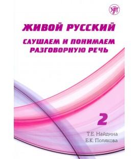 605  NAJDINA T.  ŽIVOJ RUSSKIJ  2
