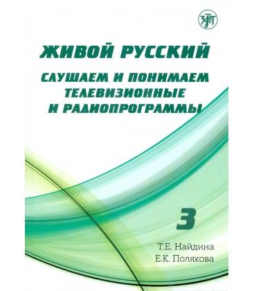 606  NAJDINA T.  ŽIVOJ RUSSKIJ 3