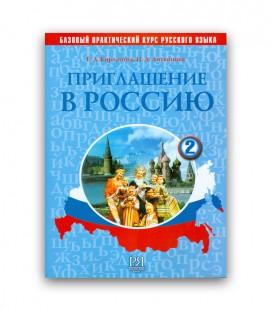 KORČAGINA E. PRIGLAŠENIE V ROSSIJU. 2 UČEBNIK + CD