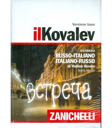 KOVALEV V. - DIZIONARIO RUSSO-ITALIANO ITALIANO-RUSSO